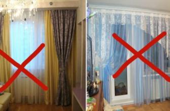 Помещение с голыми окнами всегда смотрится незавершенным. Но именно шторы чаще всего портят интерьер, даже дорогостоящий. Это как акцент в образе, например сумочка, может сделать его гармоничным или, наоборот, будет нелепо выделяться из общей картины. Шторы и тюль бывают различных расцветок, текстур и материалов, поэтому сложно выбрать вариант, который украсит помещение. Ведь хочется всё лучшее сразу.