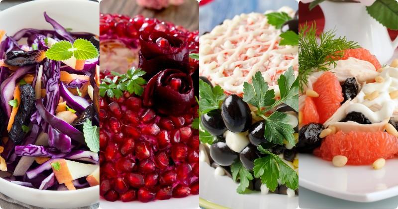 Для желудка и для кишечника: 12 вкусных салатов с черносливом. Восполнят нехватку витаминов, помогут избавиться от лишних килограммов, а также удивят необычными сочетаниями вкусов
