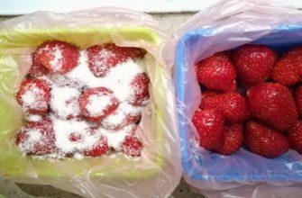 Один из лучших способов заморозить клубнику — все витамины на месте