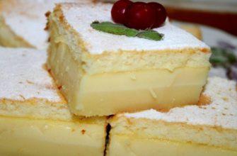 Умное пирожное — десерт без хлопот! Рецепт трехлойного десерта.