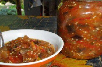 Рецепт сытной и сочной баклажанной икры прямиком из Грузии