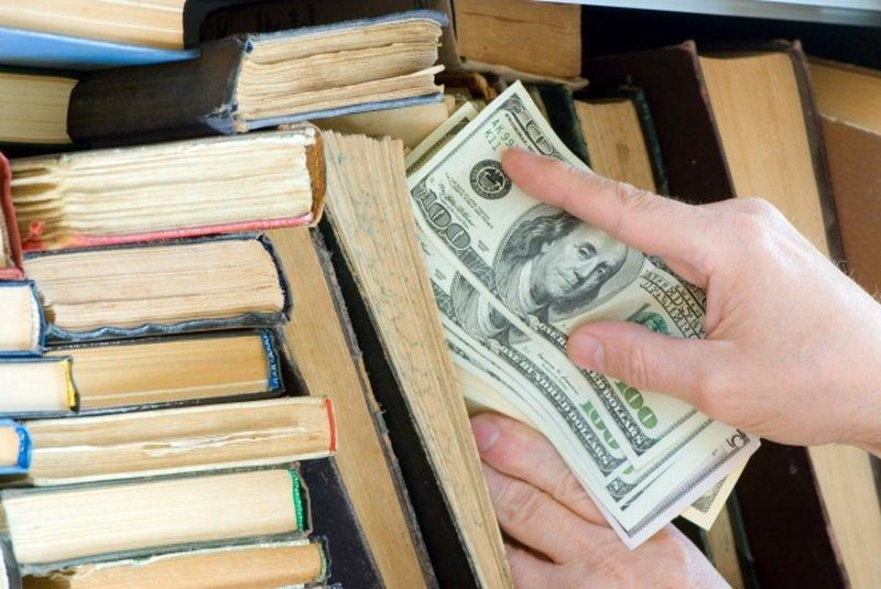 Пятнадцать тайников для денег