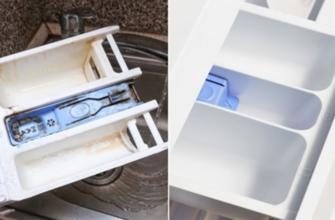 Чем почистить лоток стиральной машинки от стирального порошка и загрязнений