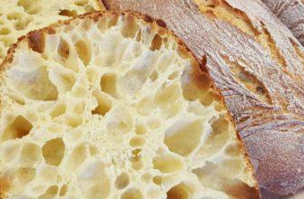 Как испечь вкусный хлеб с большими дырками внутри