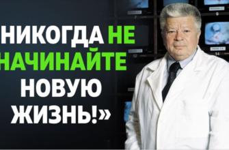 Правила Святослава Федорова, которые он распечатал и повесил в кабинете