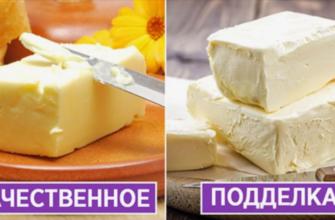 Три способа определить качественное сливочное масло