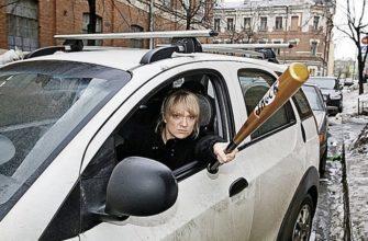 Какие средства самообороны официально разрешено хранить в автомобиле