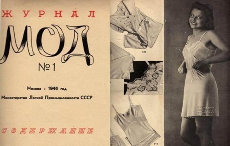 Под одеждой: вот почему советские женщины носили комбинации