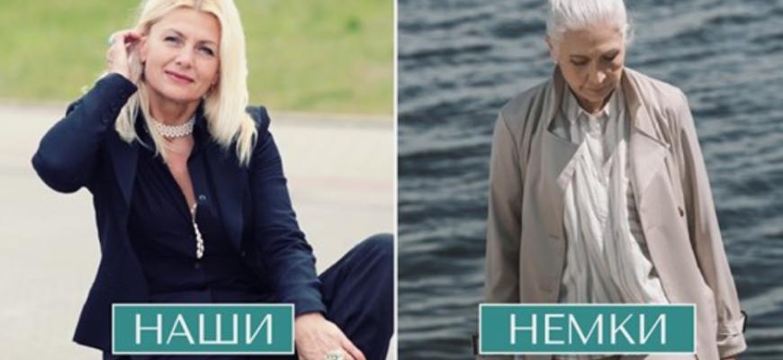 Как одеваются немки и как перенять их стиль