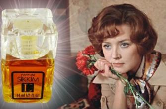 Духи Екатерины Тихомировой из «Москва слезам не верит», которые могли себе позволить далеко не все