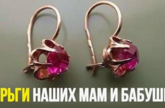 Можно ли сейчас носить советские украшения