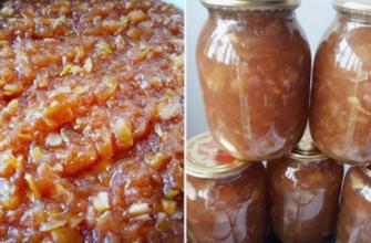 Рецепт яблочного повидла по рецепту любимой бабушки Маши