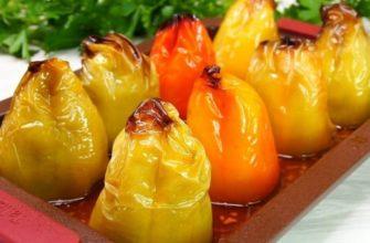 Фаршированный перец по-турецки: безоговорочный хит этой осени