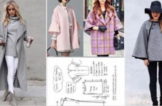 15 стильных пальто и пончо с выкройками: чтобы всегда быть в тренде