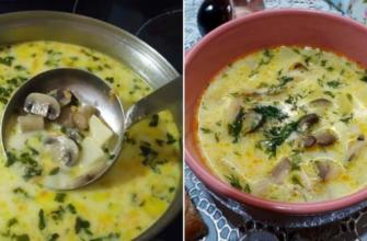 Душистый грибной суп, который нужно варить сразу в двух кастрюлях