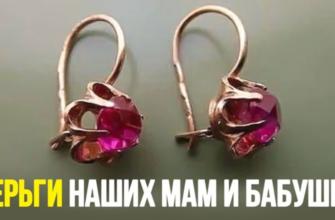Какие бабушкины украшения лучше переплавить или продать