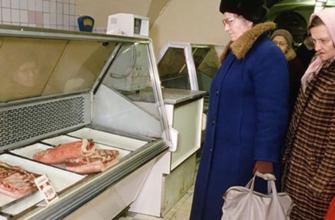 Кошмарный привет из СССР: о чём хотелось выть советским хозяйкам
