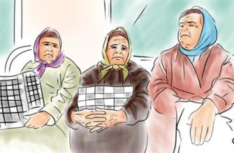 Куда едут бабушки в час пик