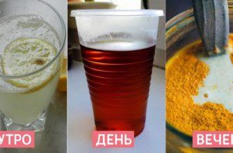 Три напитка для женщин за 40: гормоны не шалят, вширь не разносит, настроение отличное!