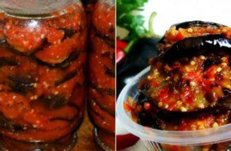 Салат из баклажанов «Манжо»: как закрыть на зиму. Хранится без холодильника.