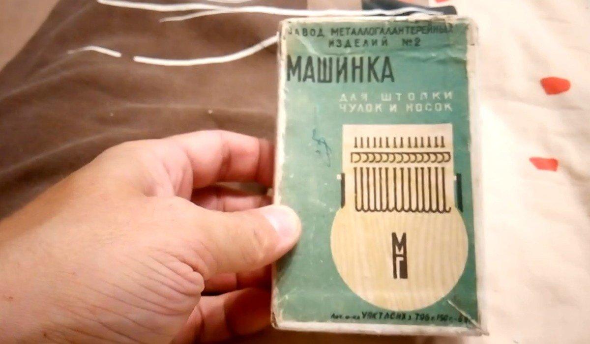 Таинственные предметы из СССР, догадаться о назначении которых смогут лишь избранные