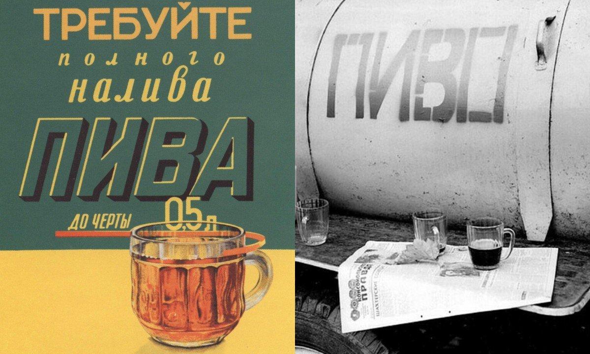 Прелести советской торговли, или порция ностальгии для любителей дефицита