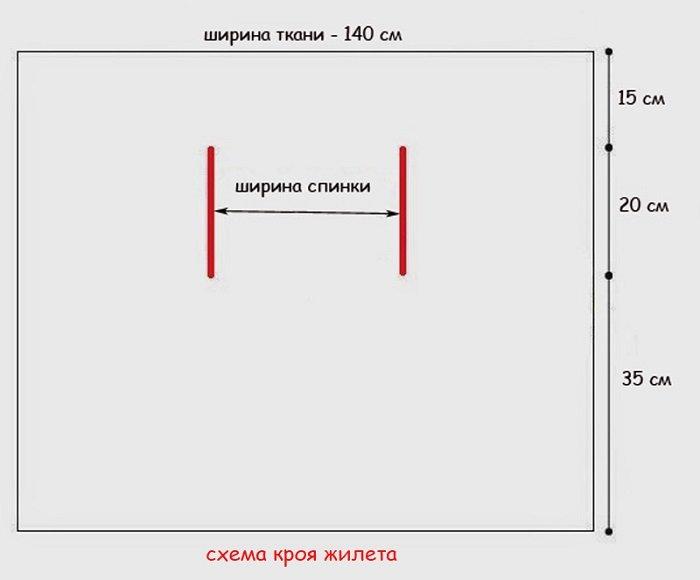 Как создать трикотажный жилет без единого шва