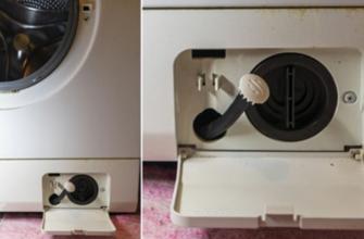 Зачем внизу стиральной машинки дверца и почему стоит иногда ее открывать