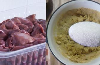 Почему куриная печень «Лор де ла Франс» готовится две минуты