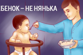 Почему старшие дети не должны нянчиться со своими братьями и сестрами