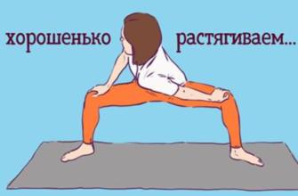 Упражнение для стройной талии, крепкой спины и подвижной поясницы