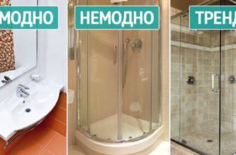 Как не нужно оформлять ванную комнату в нынешнем году