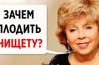 Почему Лариса Рубальская вздыхает, думая о многодетных семьях