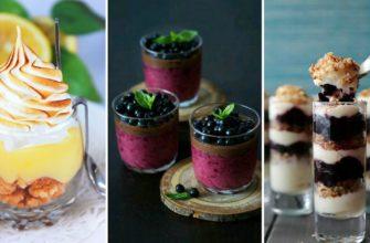 Десерты в стаканах: 25 свежих идей подачи любимых лакомств