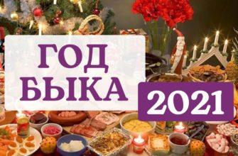 Что нужно сделать, чтобы 2021 стал годом спокойствия для всех