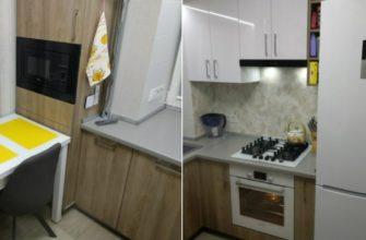 Мастер уместил на микрокухне большой холодильник, плиту с духовкой и посудомойку