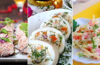 Шесть праздничных салатов с крабовыми палочками