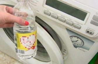 Кислая стирка: как с помощью уксуса сделать вещи идеально чистыми