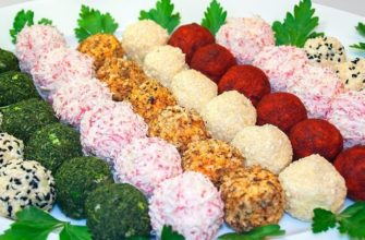 Как сделать порционные салатные шарики