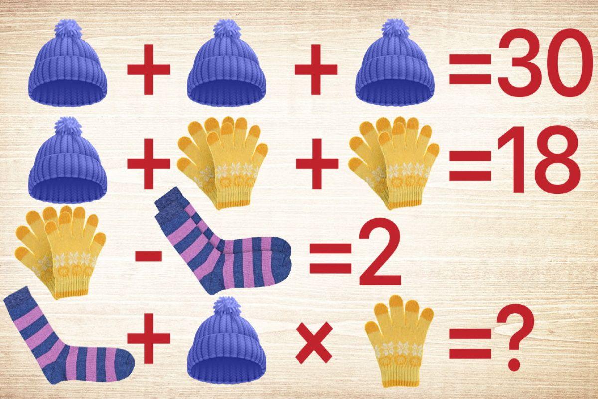 Задача для тех, кто уважает математику и считает ее царицей наук