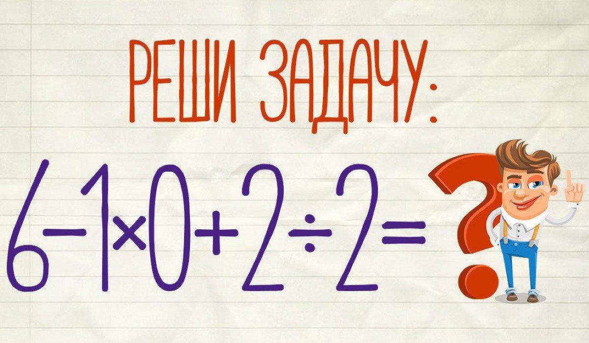 Математический пример для эффекта сладкой ностальгии по школьным урокам