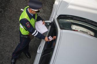Предупредил дальним светом – получил штраф: законно такое взыскание или нет