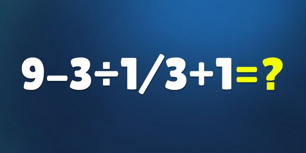 Арифметический пример для тех, кто обожает шевелить полушариями