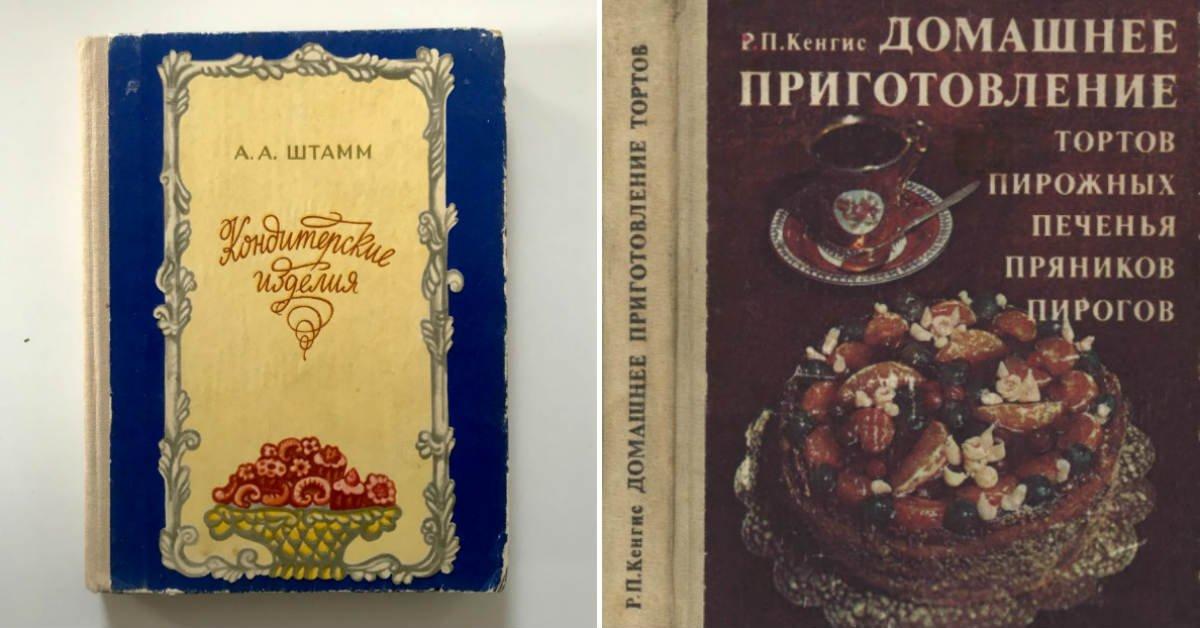 Почему советским хозяйкам не судьба печь «Прагу» и «Киевский»