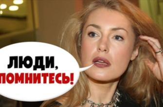 Почему Мария Шукшина заверяет, что не боится коронавируса