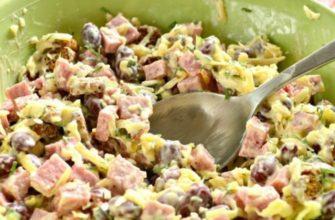 Почему незваных гостей я встречаю немецким салатом с фасолью
