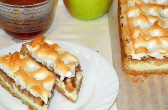 Один из самых простых и изысканных десертов для праздника — немецкий яблочный пирог