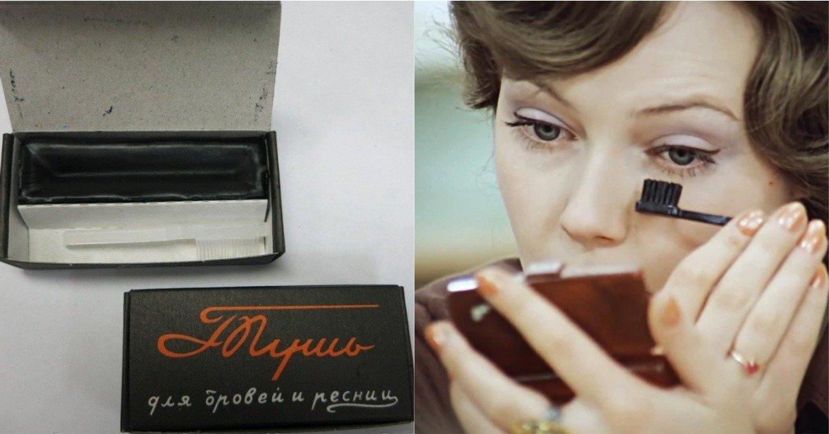 Мейкап по-советски: чем красились женщины в СССР