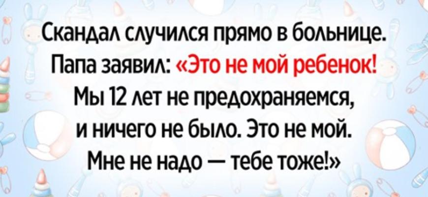 Кем стал мальчик из Одессы, что не должен был рождаться