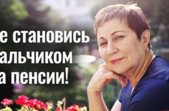 Какая стрижка превращает даму в «мальчика» пенсионного возраста